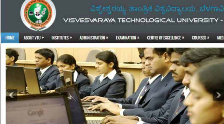 VTU, Vtu.ac..in, VTU news