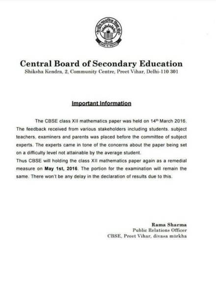 The fake circular claiming that the Maths exam will be conducted on May 1