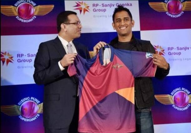 MS Dhoni, Dhoni, Dhoni IPL, IPL 2016 , ipl, indian premier league captains, ipl captains, ipl captain, ipl squad, ipl fixtures, ipl schedule, ipl results, ipl pictures, ipl ms dhoni, dhoni ipl teams