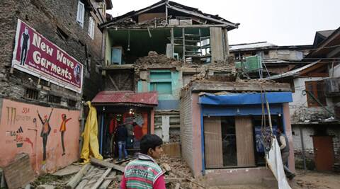 earthquake in pakistan essay in english Get access to earthquake in pakistan essays only from anti essays listed results 1 - 30 get studying today and get the grades you want poverty, disease, abandonment or even natural disasters when i hear about the earthquake in pakistan, or about hurricane katrina or even the war.