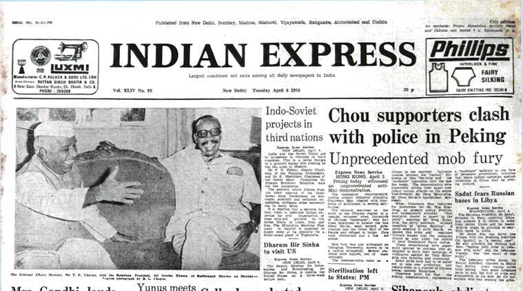 Indian Express front page on April 6, 1976
