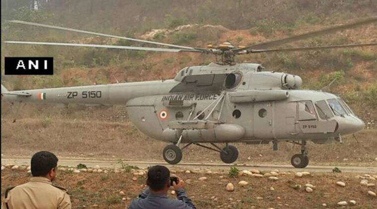 ndian Air Force deploys 11-member team with Mi-17 helicopter to control the fire. (Source: ANI)