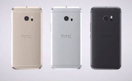 PHOTOS: HTC 10 with Snapdragon 820 priced at $699: Here ...