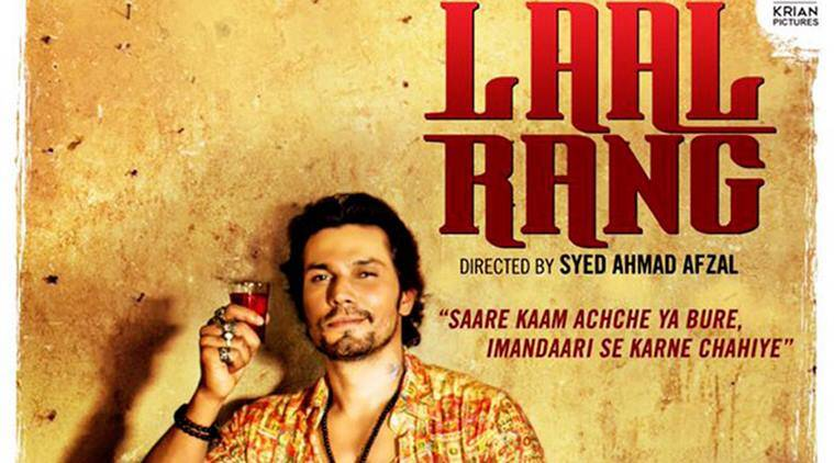 Laal Rang, Syed Ahmad Afzal, Laal Rang cast, Laal Rang upcoming movie, Laal Rang movie, Syed Ahmad Afzal movies, Syed Ahmad Afzal upcoming movies, Entertainment news