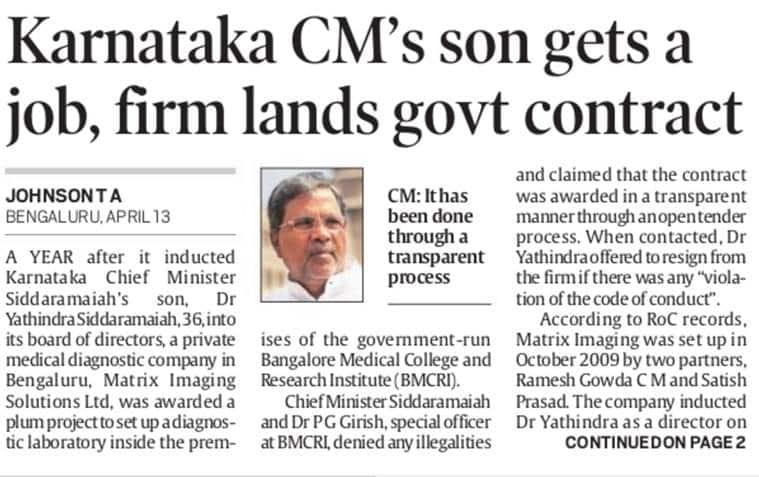 https://indianexpress.com/article/india/india-news-india/karnataka-cm-siddaramaiah-son-job-firm-2754124/