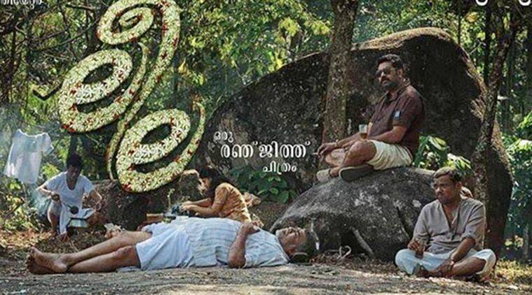 Leela, Leela movie review, Leela review, Leela film review, malayalam Leela review, Leela cast, rajnith, Leela rajnith, Biju Menon, Biju Menon leela, review, movie review, film review, malyalam film review, entertainment news
