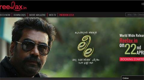 Malayalam film 'Leela' to  premiere online on its release date