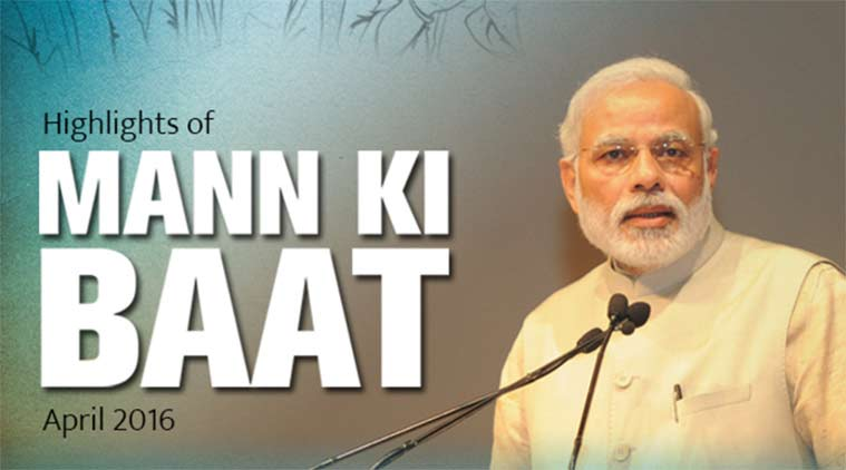narendra modi, modi, modi news, mann ki baat, mann ki baat mail, pmo mail, modi pmo mail, mann ki baat april, mann ki baat april 2016, mann ki baat april mail, india news, indian express