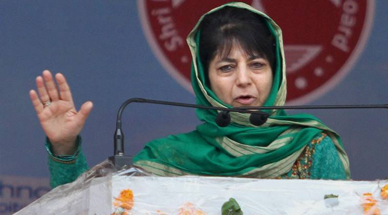 mehbooba mufti, mufti J&K students, J&K students