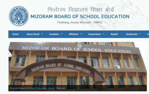 MBSE, MBSE 10th Results, MBSE 10th Results 2016, HSLC Results, HSLC Results 2016, mbse.edu.in, mbse.edu.in results, mbse hslc result 2016, 10 results mbse, 10 results mbse 2016, 10 results Mizoram Board, 10 results Mizoram Board 2016