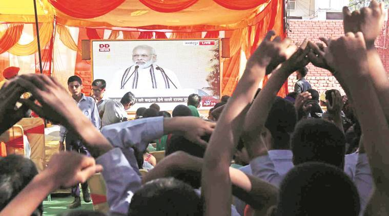 Khuda Jassu, Khuda Jassu village, Narendra modi, Daria, Punjab, Panchayati Raj Sammelan, Jharkhand, india news, chandigarh news, chandigarh