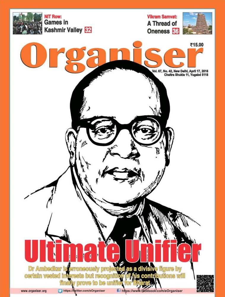 The April 17 cover of Organiser.