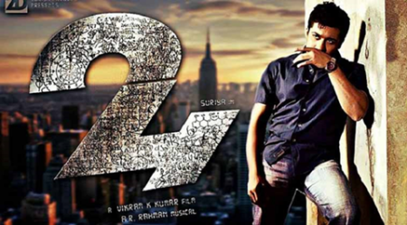 Suriya, 24, 24 cast, 24 upcoming movie, Suriya 24, Suriya 24 news, Suriya 24 upcoming movie, Entertainment news