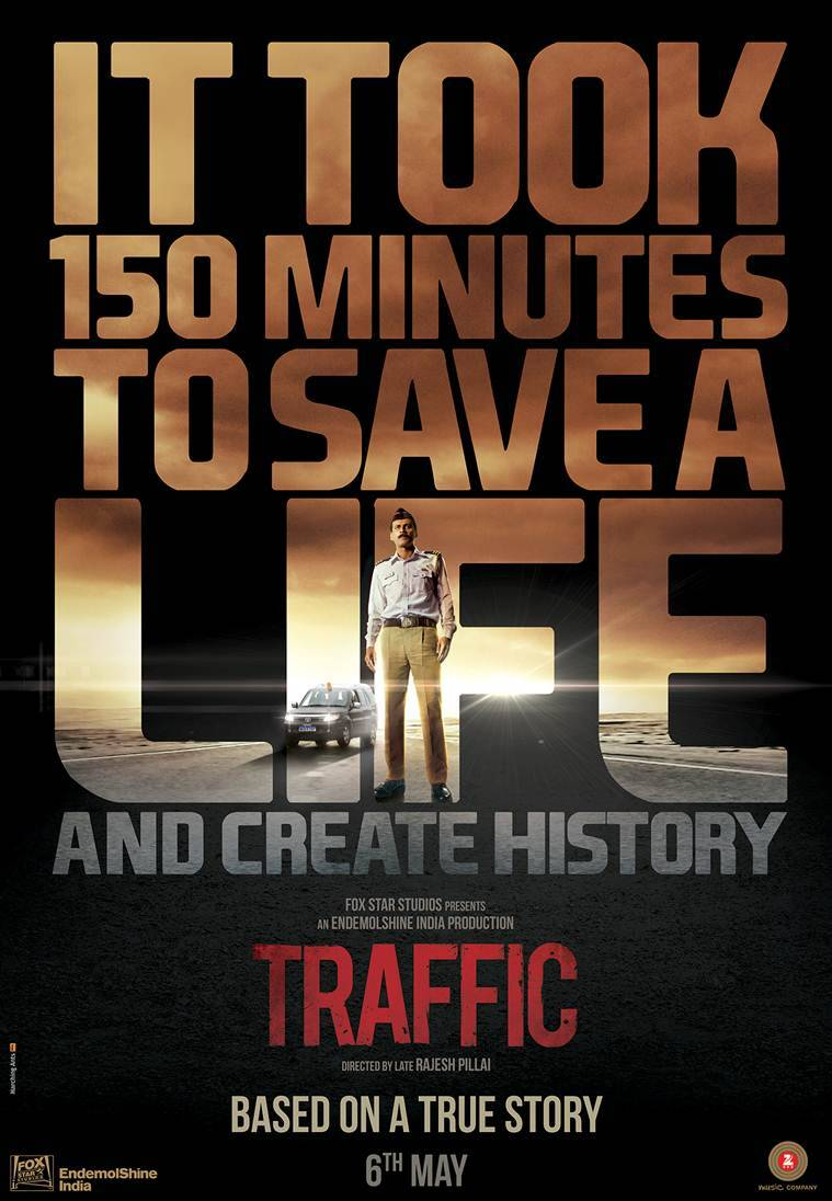 traffic 759 f