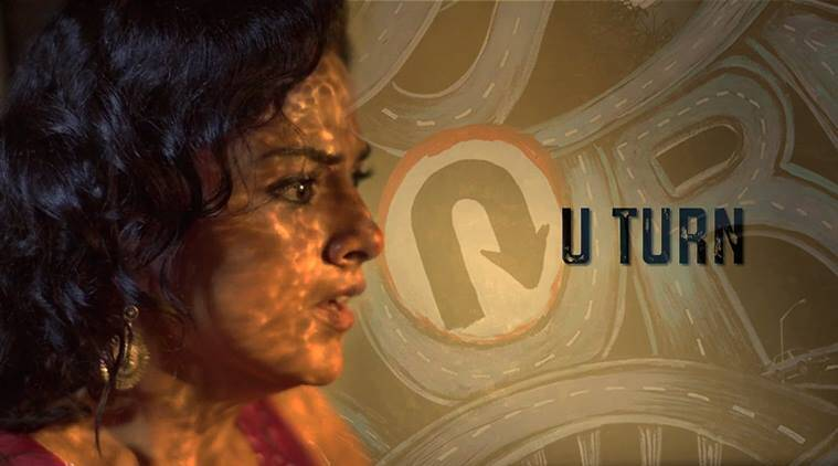 U Turn, U Turn Kannada movie, Pawan Kumar's u Turn, U Turn Release, U Turn Release Date, Entertainment news
