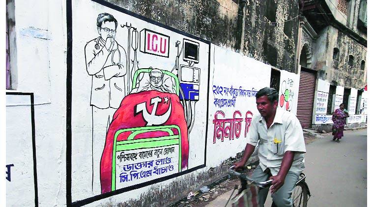 A wall on East Behala constituency depicts the complexity Lahiri is talking about.