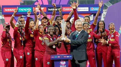Women's World T20: Maiden title for West Indieswomen