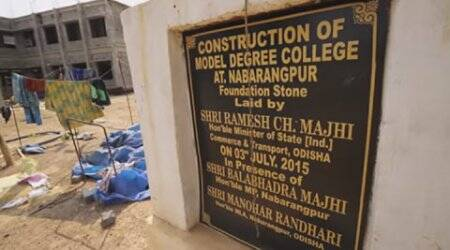 Poorest district gets first govt degree college