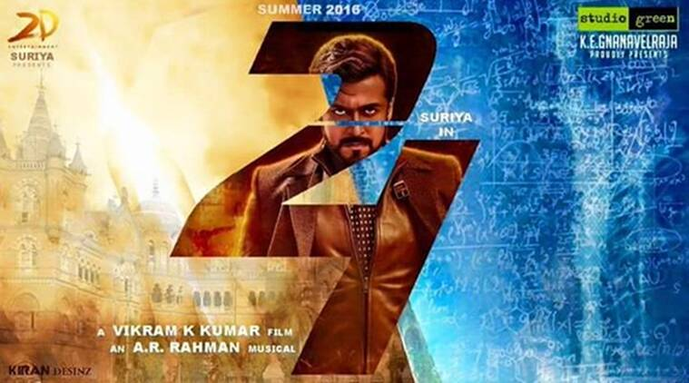 24, Suriya, Suriya movies, Vikram Kumar, Samantha Ruth Prabhu, Nithya Menen, regional cinema, Entertainment news