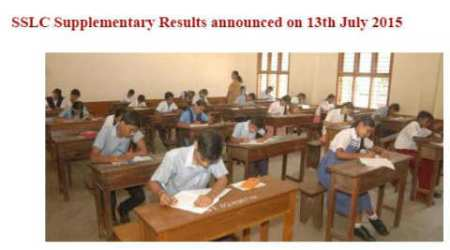 Karnataka SSLC Results 2016 to be declared on May 16 @kseeb.kar.nic.in