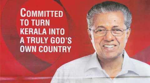 Pinarayi Vijayan, Pinarayi swearing ceremony, Pinarayi full page advertisement, CPI(M), Pinarayi ad in newspaper, Pinarayi swearing ceremony ad, Left Democratic Front, Sitaram Yechury, Pinarayi Vijayan, CPI vijayan, kerala assembly elections 2016, kerala elections result 2016, India news