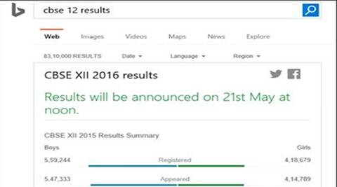 CBSE results, CBSE results bing, Bing.com, check cbse results, how to check cbse results, results.nic.in, cbseresults.nic.in and cbse.nic.in, cbse 10th result 2016, cbse class 10 result, cbse 10th result 2016 expected date, cbse 10th result 2016 expected date latest news,