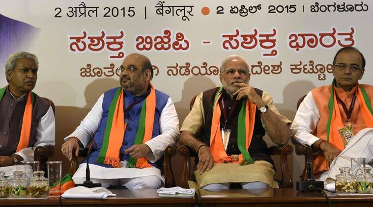 BJP National Executive likely to meet on June 11-12 | The ...