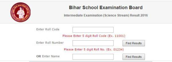 BSEB results, BSEB results 2016, BSEB class 12 results, BSEB class 12 results 2016, bihar board, bihar board results, class 12 BSEB results 2016, class 12 bihar board results, biharboard.ac.in, biharboard.ac.in results, bihar board official site