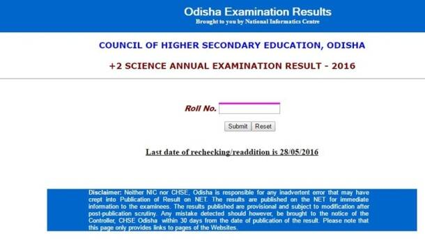 Www.orissaresults.nic.in, chse results, orissaresults.nic.in, chseodisha.nic.in,, CHSE +2 Result, CHSE 12th Results 2016, CHSE Odisha Results 2016, CHSE Plus two result 2016, www.chseodisha.nic.in, Odisha +2 Results 2016, Odisha 12th Class Result 2016, Odisha Board Class 12th Result 2016, Odisha Board Results, Odisha Board Results 2016, Odisha Class 12th Results 2016, Odisha Higher Secondary Result, Odisha Plus Two Results, Odisha Results, Odisha Science Results, Odisha XII Result 2016, www.orissaresults.nic.in