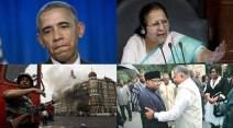 barack obama, mamata banerjee, hiroshima, 26/11 attack, mumbai attack, narendra modi, rajnath singh, breaking news, top news, 27 May top news, important news today