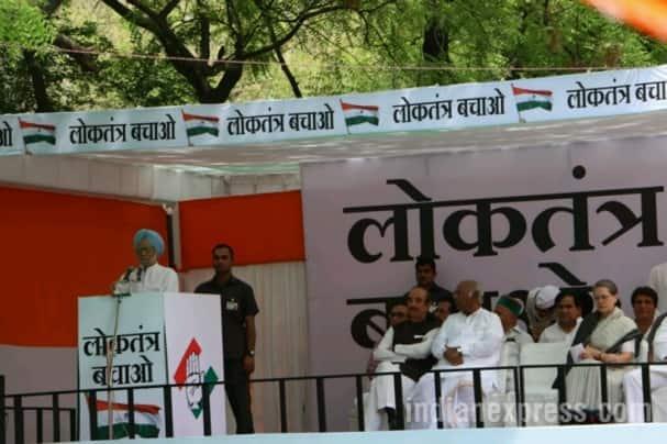 congress, congress rally,sonia gandhi, rahul gandhi, manmohan singh, congress jantar mantar, jantar mantar rally, parliament rally, congress rally news, congress news, india news