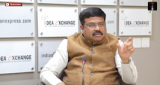 Dharmendra Pradhan On The Success Of GiveItUp Campaign