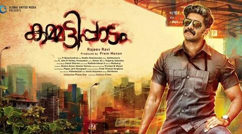 Kammatipaadam movie review: Dulquer Salmaan shines in a  raw and realistic cut into the brutally buried history of Dalits