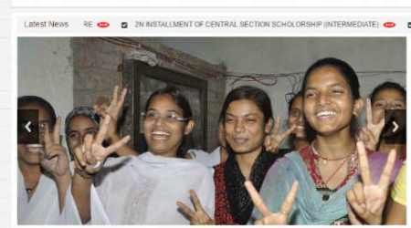 BSEB Class 10 results 2016, bseb result, 10th result 2016, bihar 10th result 2016, Bihar Board 10th result 2016, biharboard.ac.in, bihar board result, bihar board matric result 2016, Biharboard.ac.in, BSEB 10th Board Result 2015, bseb 10th result, bseb 10th result 2015, Bihar School Examination Board, biharboard.results-nic.in, bihar board 10th result 2016, biharboard.ac.in, bihar board result, bihar board matric result 2016, biharboard.ac.in, bseb 10th board result 2016, bseb 10th result, bseb 10th result 2016, bihar school examination board, biharboard.results-nic.in
