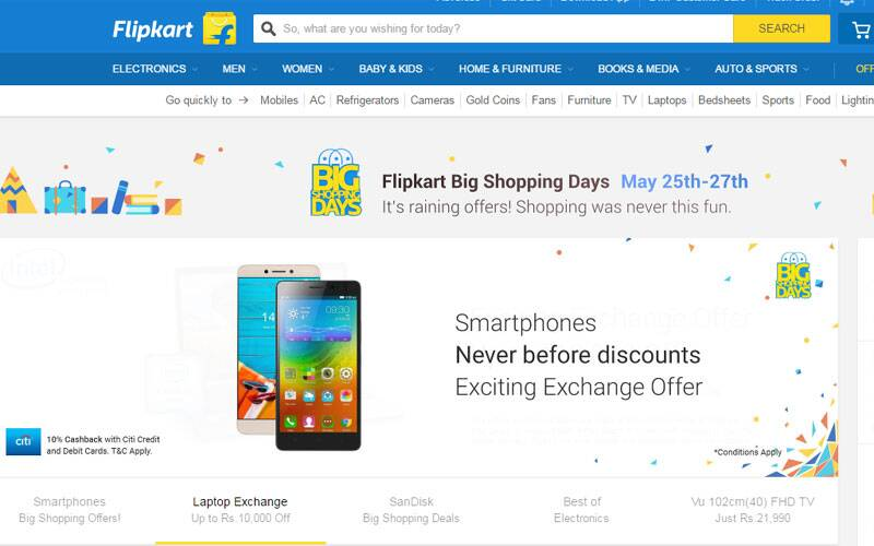 Flipkart photos