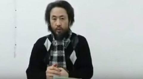 syria, isis, al Qaeda, japan hostage syria, japanese hostage in syria, japanese journalist syria hostage, japan hostage help photo, japan news, world news, latest news