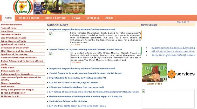 journalists, journalists fake websites, fake web sites, indian express investigation, journalist websites, Hari Dayal Pateria, Suman Tripathi, Pawan Devalia, Shabddeep Samiti, www, web sites, madhya pradesh based web site, state governmnet, www.mpmirror.com, www.bigbreaking.com, www.newsroom24x7.com