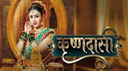 'Krishndasi' to address water woes of Maharashtra on TV