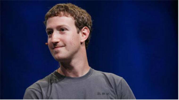 Facebook, Mark Zuckerberg, facebook trending topics, Facebook trending topics controversy, Facebook trending topics issue, Facebook trending news, Facebook trending list, Facebook CEO, social, technology, technology news