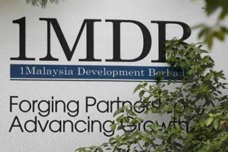 Mohd Irwan Serigar Abdullah, secretary-general of treasury for the finance ministry, Norazman Ayob,senior private secretary to the chief secretary of government, and Kamal Mohd Ali, chief operating officer of Prokhas Sdn Bhd, elected as the new Board of directors of 1MDB