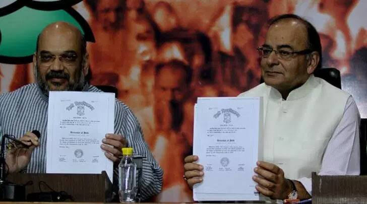 modi degree row, modi degree, narendra modi, modi degree, modi ma degree, modi ba degree, arvind kejriwal, aam aadmi party, bjp, amit shah, arun jaitley, india news