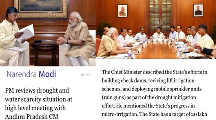 Screenshots of a post on narendramodi.in in Facebook's Instant Articles feature.