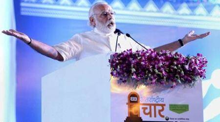 We don't know how to market ourselves: PM Modi in Ujjain