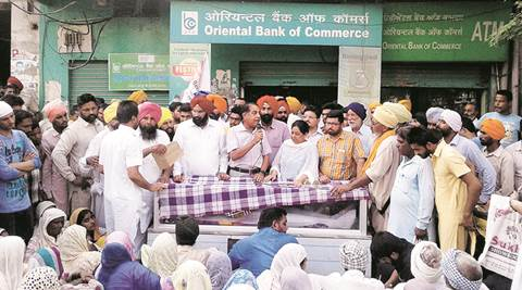 moga, moga bank van cash loot, moga cash loot and murder, obc cash loot, moga cash van loot guard killed, punjab cash van loot and murder, punjab news, moga news, latest news