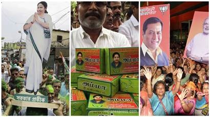 Elections 2016: Bengal goes green, Jaya bucks trend, Lotus blooms in Assam