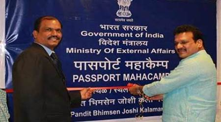 Passport seva camp organised by Pune RPO to commence today