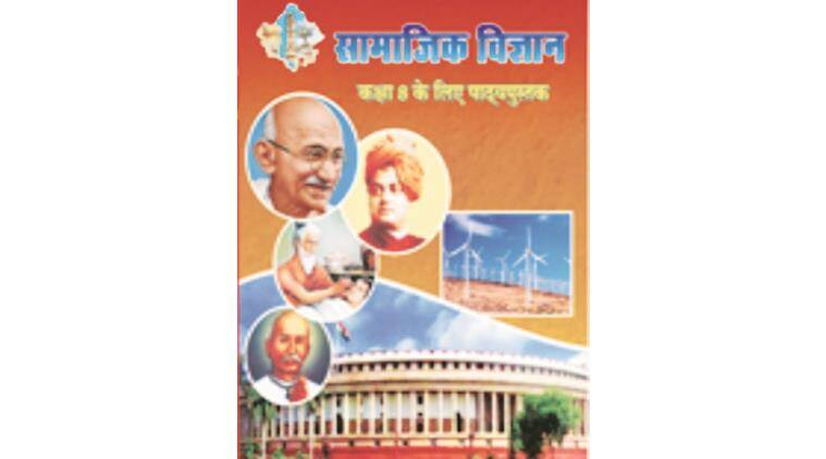 nehru, jawaharlal nehru, rajasthan, jawaharlal nehru textbook, rajasthan textbook nehru, nehru textbook row, rajasthan school book nehru, rajasathan news, india news, latest news
