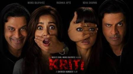 Shirish Kunder unveils first look of short film 'Kriti'