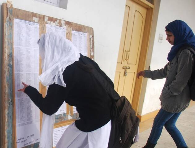 jkbose, indiaresult, jkbose result, jkbose result 2017, jkbose.co.in, 10th results, 10th Kashmir results, indiaresults.com, Jammu and Kashmir State Board of Secondary Education, education news