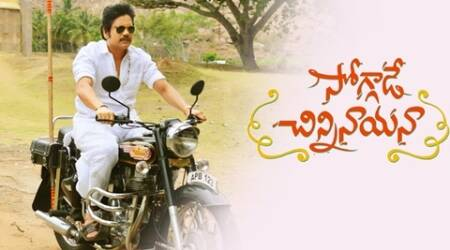 Soggade Chinni Nayana, Soggade Chinni Nayana remake, Soggade Chinni Nayana kannada remake, Soggade Chinni Nayana film, entertainment news